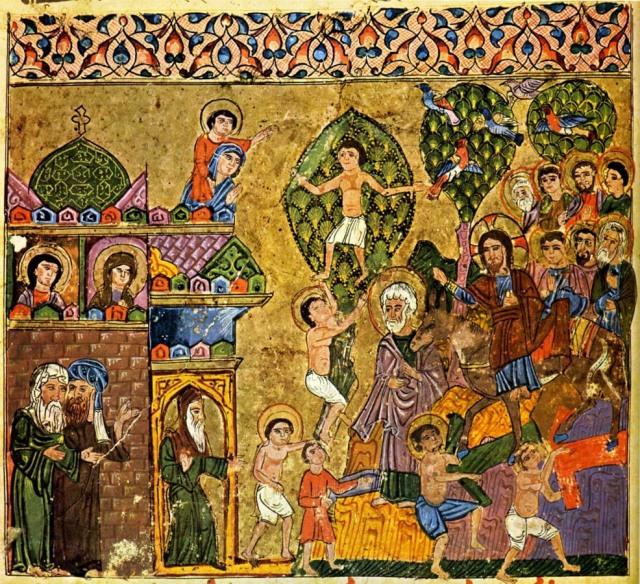 Maître syrien inconnu : l'entrée du Christ à Jérusalem. Vers 1220. Huile sur toile. Evangéliaire de l'église Jacobite de Mossoul.