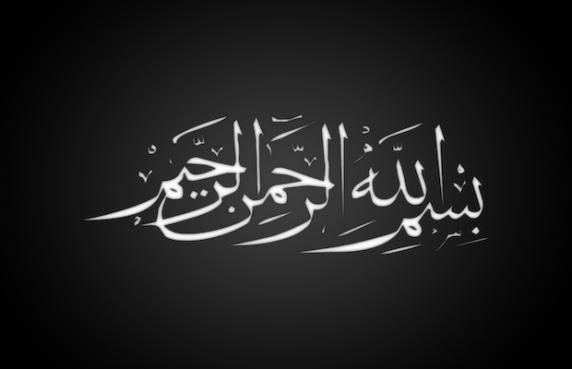islam-pilliers-620x400